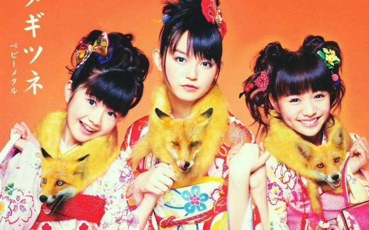 引爆全球偶像与金属界的☆超燃可爱金属「2015 BABYMETAL 新春狐狸祭」双语字幕
