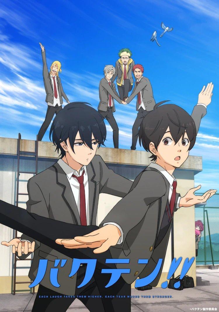 【动漫情报】原创TV动画《后空翻!!》PV和视觉图公开,将于2021年4月开播。