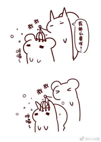P站精选&这位画师太太太过可爱!萌妹画师Bison倉鼠太太-Zhaiuu.Com-宅尤尤