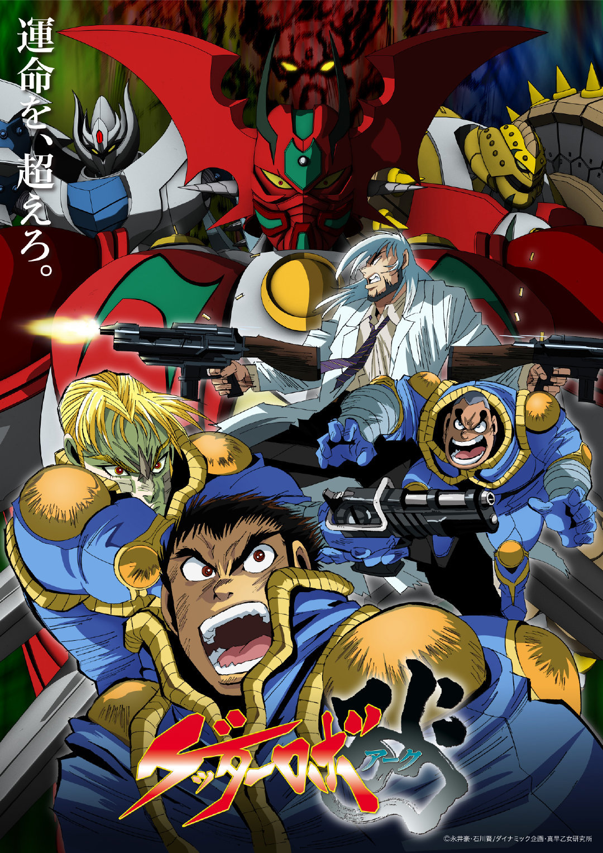 TV动画《盖塔机器人ARC》第三弹 PV公开,2021年7月4日开播-