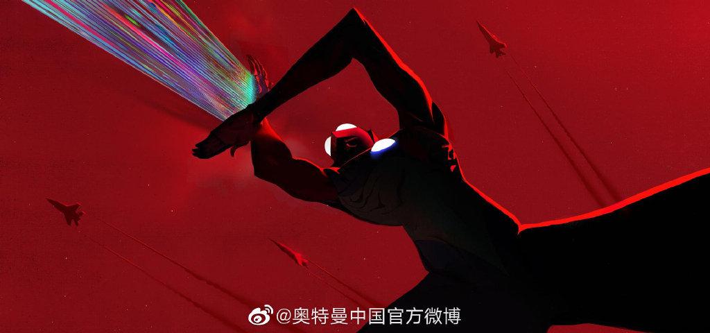 奥特曼55周年,Netflix将与圆谷制作共同打造CG动画《Ultraman(奥特曼)》。- 布丁次元社
