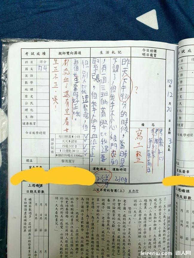 兒聯絡簿曝「手被門夾但只顧看正妹」爸傻眼 網全笑噴:真男人!