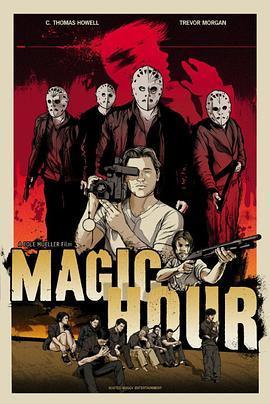 MagicHour