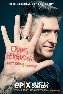 CraigFerguson:I'mJustBeingHonest