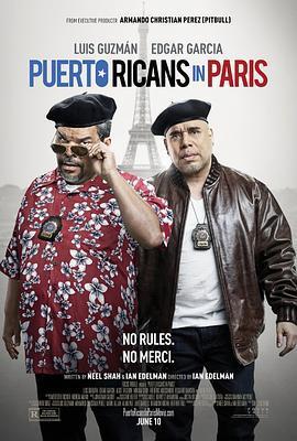 波多黎各人在巴黎