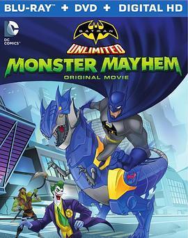 蝙蝠侠无极限:怪兽来袭