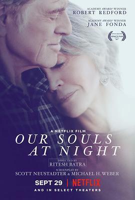 夜晚的灵魂