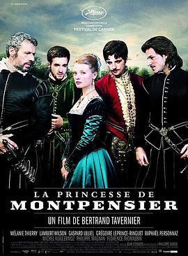 蒙庞西耶王妃
