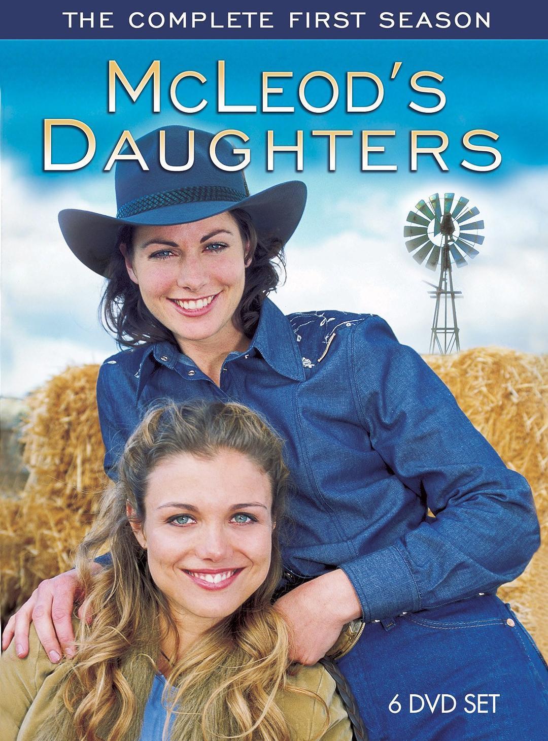 迈克勒德家的女儿们第一季