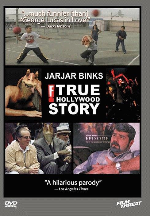 好莱坞的真实故事