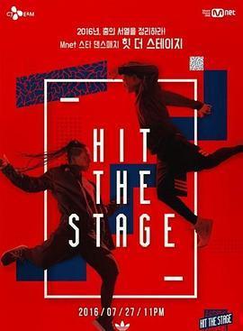 HittheStage