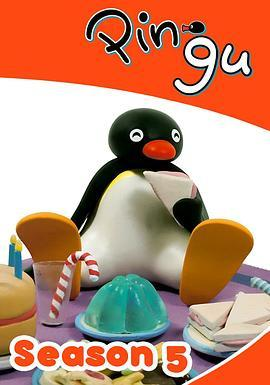 企鹅家族第五季