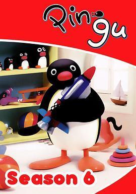 企鹅家族第六季