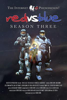 红蓝大作战第三季