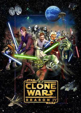 星球大战:克隆人战争第四季