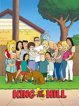 乡巴佬希尔一家的幸福生活第十二季