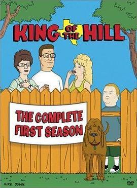 乡巴佬希尔一家的幸福生活第一季