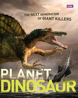 恐龙行星第一季
