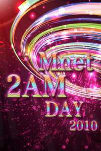 Mnet2AMDAY2010