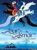 阿祖尔和阿斯玛