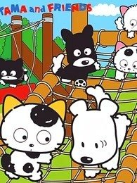 猫狗宠物街日文版