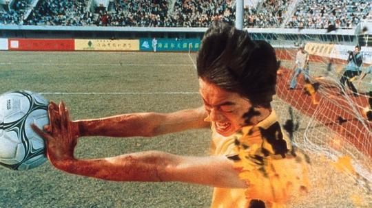 少林足球图片