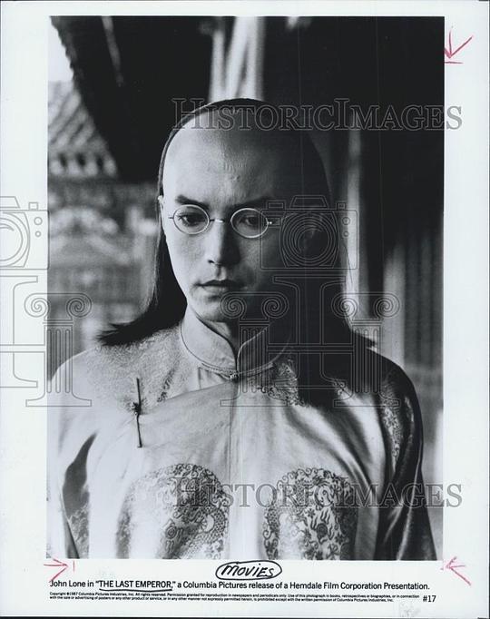 末代皇帝图片