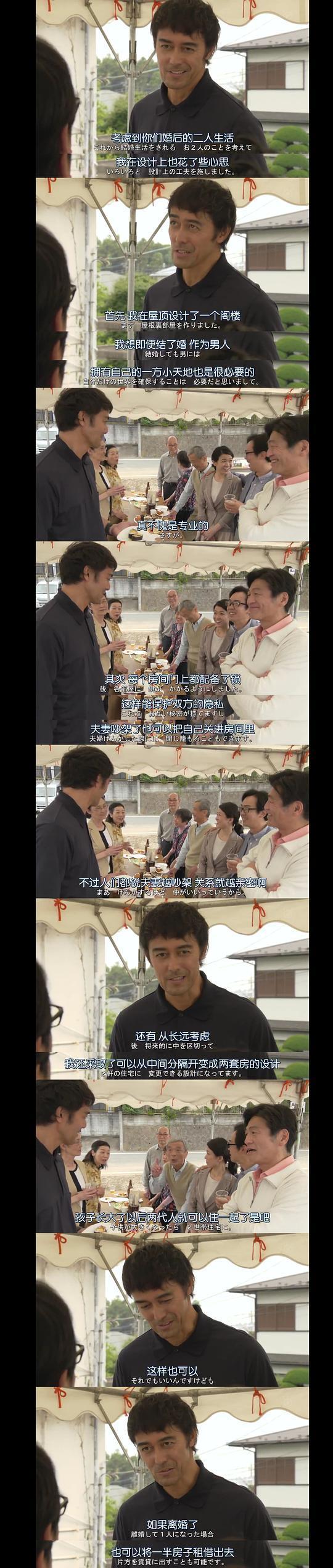 还是不能结婚的男人图片