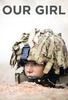少女从军记第五季
