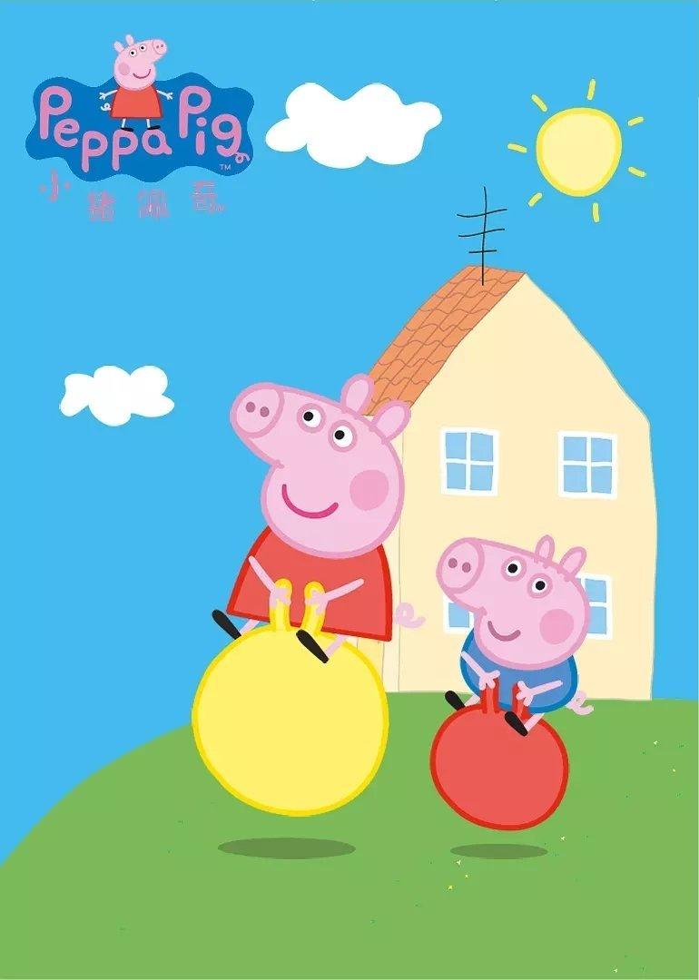粉红猪小妹(小猪佩奇)第三季
