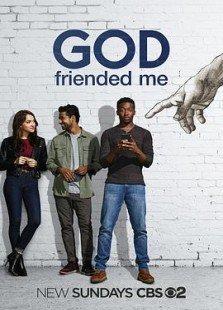 上帝加我好友