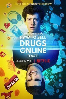 如何在网上卖迷幻药第一季