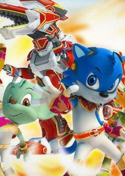 蓝猫龙骑团2:生命之花