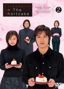 蛋糕上的草莓