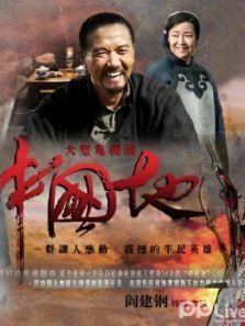 中国地DVD