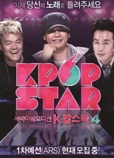 KpopStar第四季
