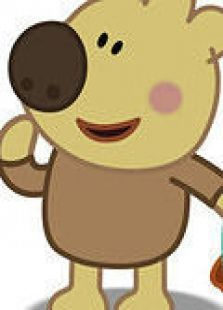 熊小米和他的好朋友