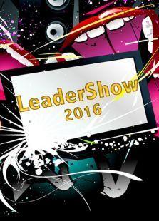 LeaderShow