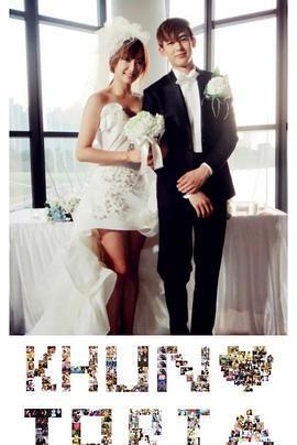 我们结婚了维尼夫妇cut