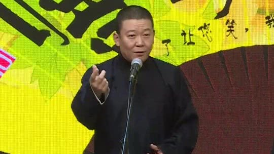 程磊 徐宇泽 相声《过去与未来》