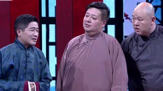 应宁 王磊 王玥波 群口相声《扒马褂》