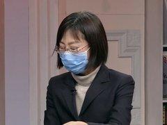 防疫指引十八讲 第一讲:口罩 你戴对了吗?