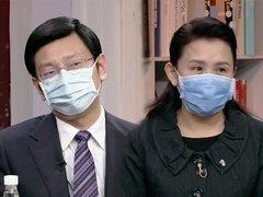 防控指引十八讲 第十一讲:消毒用品的常识