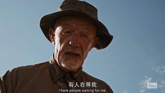 风骚律师第五季剧照