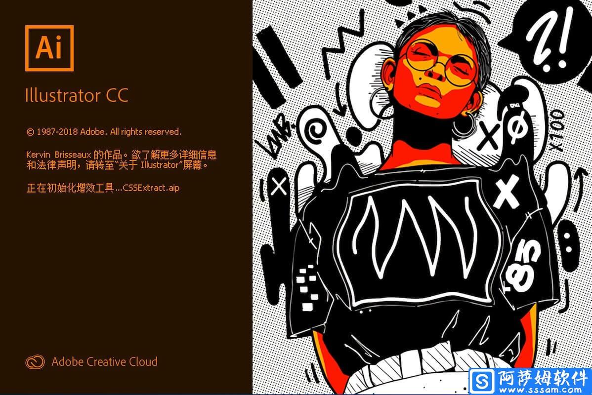 Adobe illustrator for Mac 2019 v23.0.6 中文直装特别版