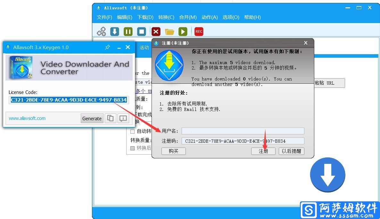 Allavsoft v3.17.5.7130 全网在线视频下载和转换器免费版