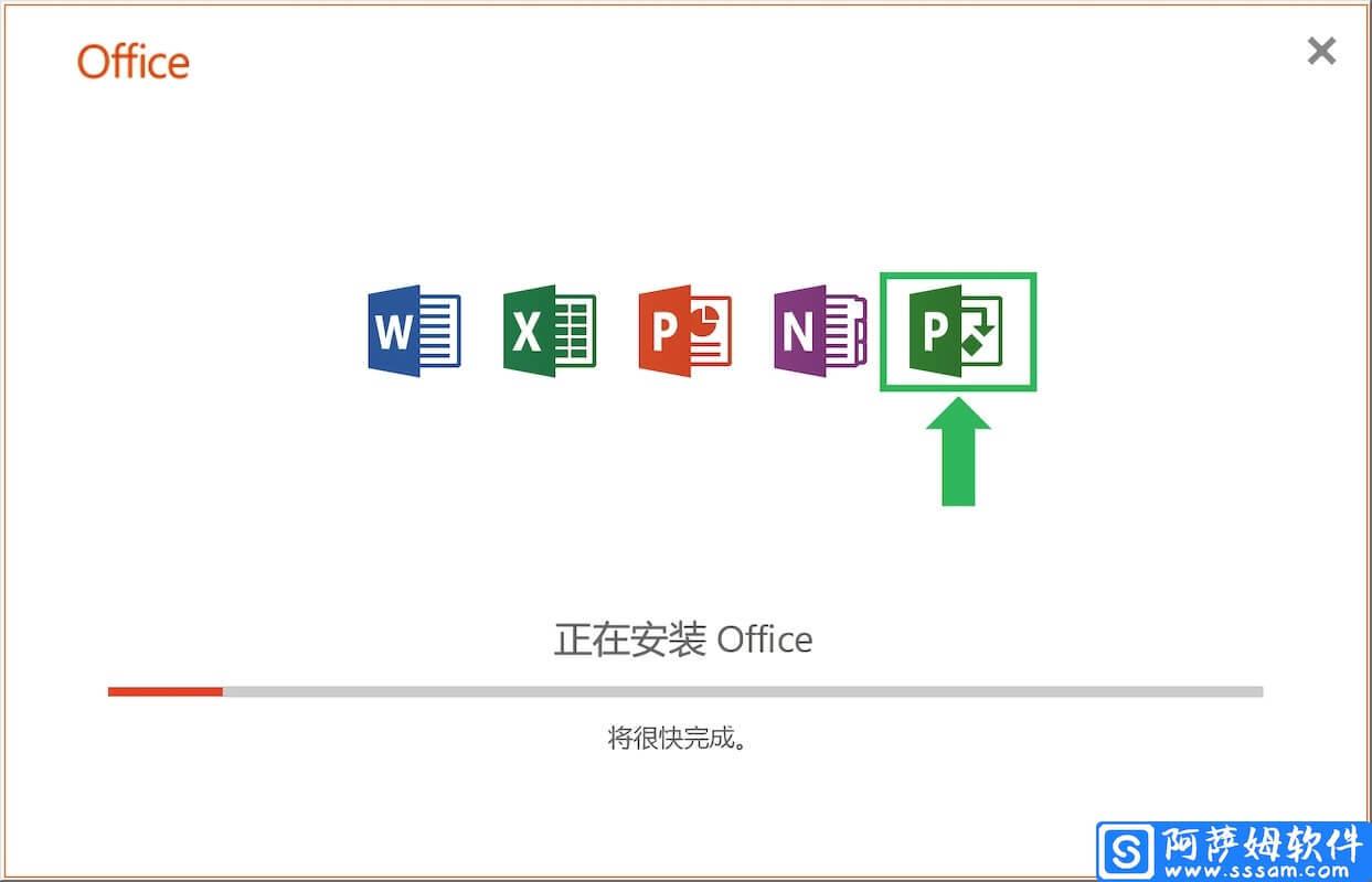 Project 2007 微软官方项目管理工具正式版