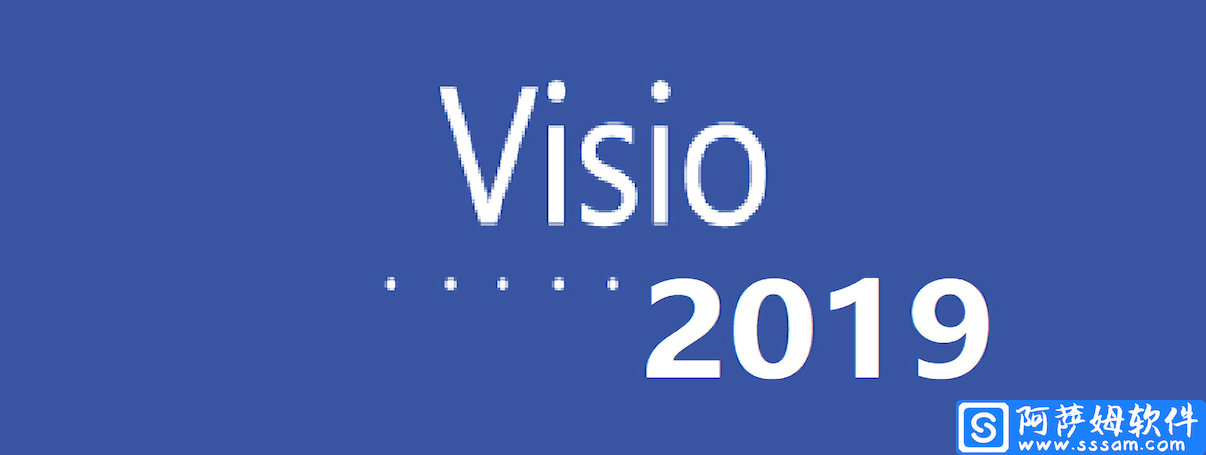Visio 2019 功能强大的流程图软件简体中文版