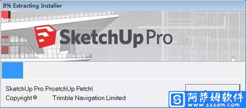 草图大师 SketchUp Pro 2016,强大易用的3D设计软件