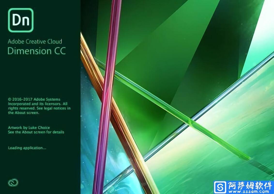 Adobe Dimension for Mac 2019 v2.3.1 中文直装特别版